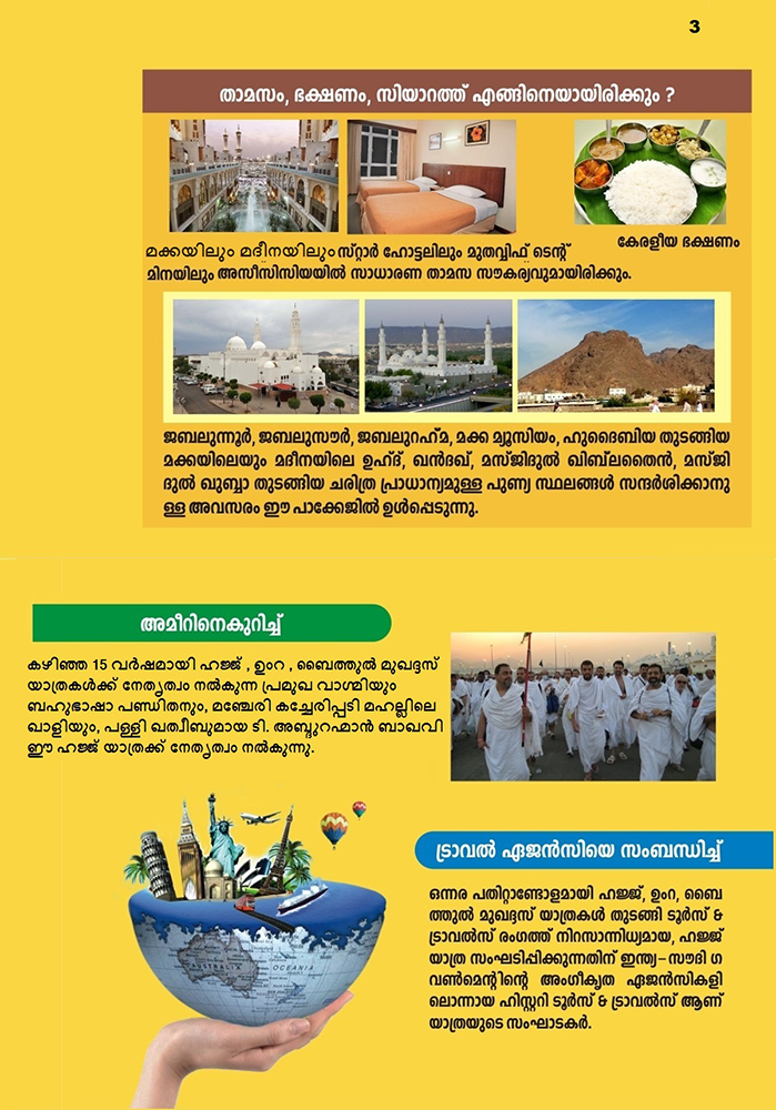 Hajj Package – History Tours